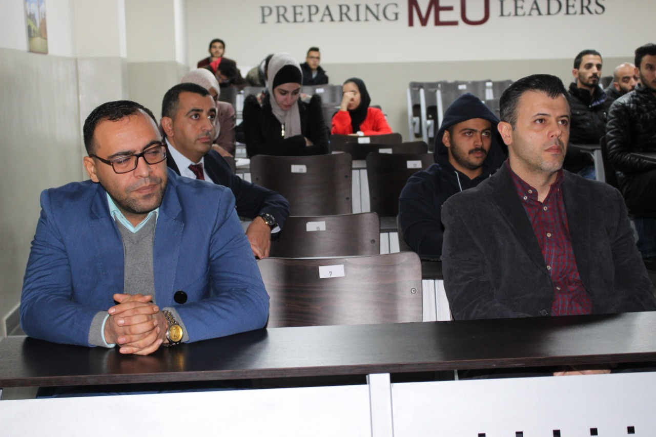 تكنولوجيا  الشرق الأوسط  تنظم ورشة حول  أمن وحماية المعلومات    تعليم و جامعات