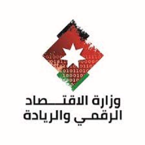 وظائف شاغرة لدى وزارة الاقتصاد الرقمي والريادة    وظائف
