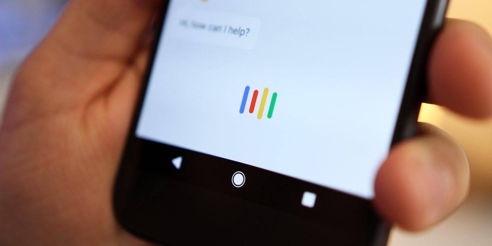 كيفية استخدام مساعد جوجل الذكي لقراءة صفحات الويب في أندرويد   تكنولوجيا وسيارات