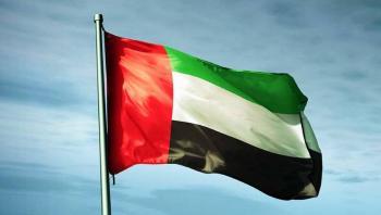 تعديلات على بعض الأحكام الخاصة بالإقامة في الإمارات