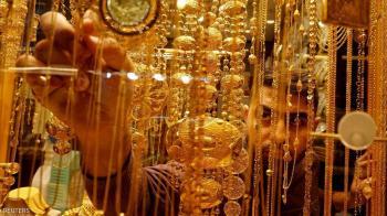 الذهب يرتفع لأعلى مستوى له منذ أسبوعين