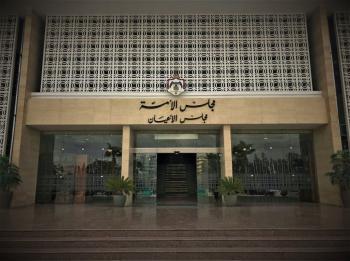 لجنة فلسطين بالأعيان تلتقي وزير الخارجية