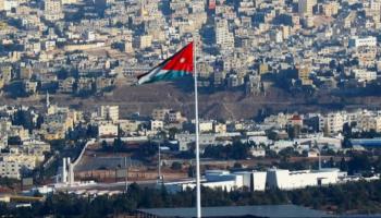 الأردن: موقفنا ثابت من القضية الفلسطينية ولا يزاود علينا أحد