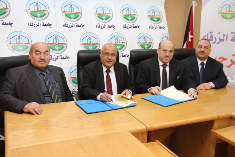 اتفاقية بين الزرقاء و بيان في اقليم كردستان