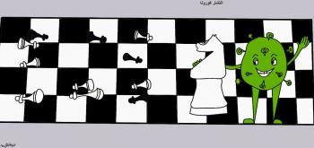 كاريكاتير انتشار كورونا