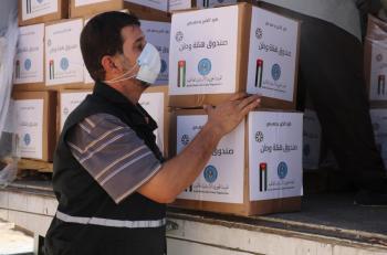 بدعم من همة وطن ..  الخيرية الهاشمية توزع طرودا غذائية في معان