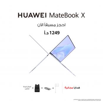 الحاسوب الشخصي الجديد Huawei MateBook X متاح للطلب المسبق في الأردن