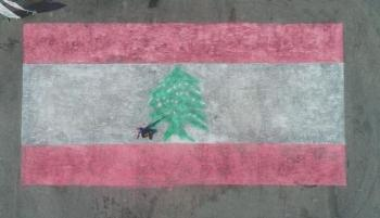 اللبناني باسيل يدخل جينيس