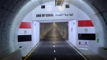 لماذا تحفر مصر أنفاقا عملاقة أسفل قناة السويس؟