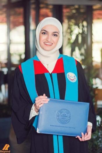ديما محمد يوسف ..  مبارك التخرج