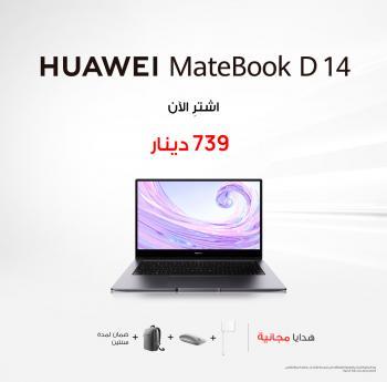 تجربة ذكية وشاملة مع الحاسوب الشخصي الجديد Huawei MateBook D 14 المتوفر الآن في الأردن