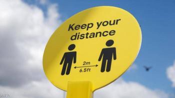 دراسة حديثة تحدد مسافة جديدة للتباعد الآمن بزمن كورونا