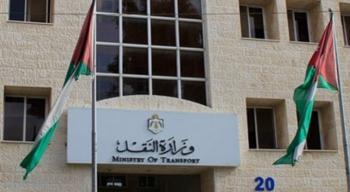 ازالة كافة القيود عن عبور الشاحنات الأردنية للسعودية