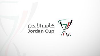 إصدار جدول مباريات الدور التمهيدي لبطولة كأس الأردن