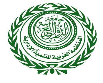 وزراء الخدمة المدنية العرب يشيدون بجهود القيادات العربية في التصدي لكورونا