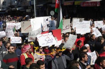 مسيرة ضد رفع الأسعار وسط البلد