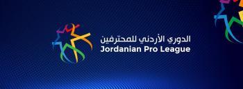 تعادل شباب الأردن والجليل بالدوري