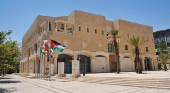 اصدار تعليمات انشاء ترخيص الاعلانات ضمن حدود أمانة عمان