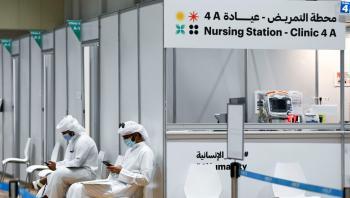 أبو ظبي تقدم لقاحات كورونا مجانية للسياح