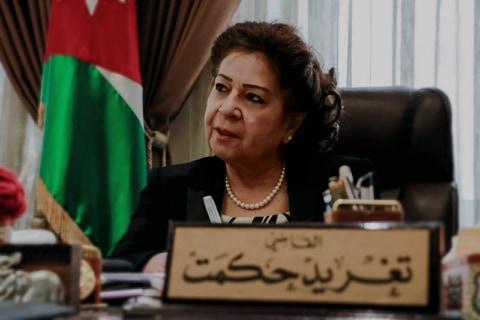 القاضي تغريد حكمت