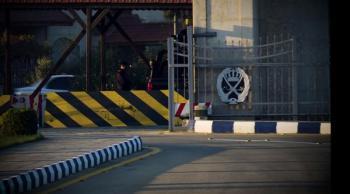 نقل 8 ضباط من مديرية القضاء الشرطي (اسماء)