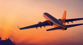 عطاء صادر عن هيئة تنظيم الطيران المدني