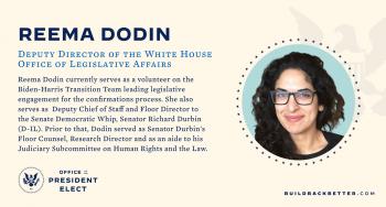 بايدن يختار الفلسطينية دودين للعمل في البيت الأبيض