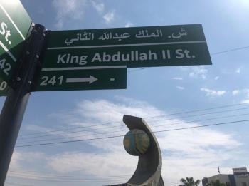 البدء بمرحلة تركيب أعمدة ولوحات أسماء شوارع في مادبا