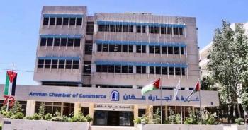 تجارة عمان تؤكد رفضها الاساءة لدائرة الجمارك