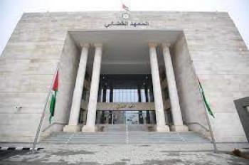 بدء العمل بنظام التَّنظيم الإداري رقم 22 للمعهد القضائي