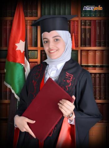 شذى محمد عقل عبيدات ..  مبارك التخرج