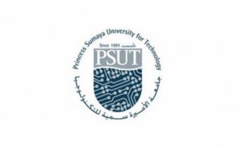 جامعة الاميرة سمية تعلن حاجتها لتعيين موظفين اداريين