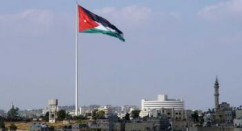 الأردن يدين هجومين ارهابيين في العراق
