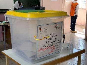 ارتفاع عدد الطعون في صحة الانتخابات النيابية إلى 33