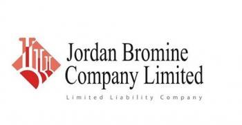 شركة البرومين توفر فرص تدريب مدفوعة الاجر
