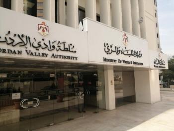 المياه: الناقل الوطني وليس ناقل البحرين