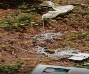 سقوط جهاز رصد جوي على منطقة الحراوي بالأغوار الشمالية