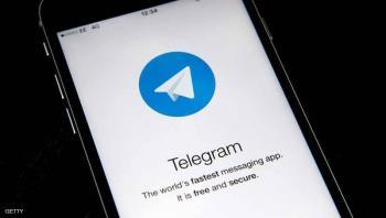 """تليغرام يحاول """"إغراء"""" مستخدمي واتساب"""