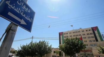220 ألف موظف حكومي في الأردن
