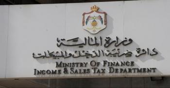 12 شركة ضمن القائمة الذهبية لدافعي الضريبة