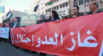 شكوى لـمكافحة الفساد ضد الحكومة حول اتفاقية الغاز الإسرائيلي