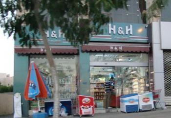 مخمور يهاجم H&H
