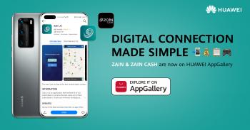 تجربة متميزة مع تطبيقي Zain Jo وZain Cash عبر منصة Huawei AppGallery