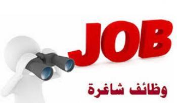 وظائف شاغرة لدى جامعة الحسين بن طلال