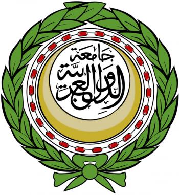 وزراء الخارجية العرب يؤكدون رفضهم أي خطة سلام لا تنسجم مع المرجعيات الدولية