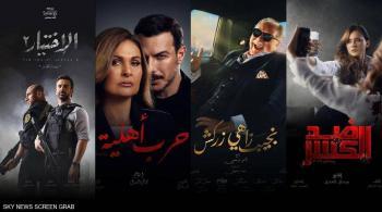 ممنوعات في دراما رمضان ..  هل تنجح في ضبط المشهد التلفزيوني؟