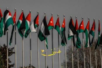 الأردنيون يحتفلون بيوم العلم الجمعة