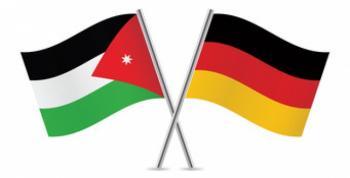 بحث علاقات التعاون بين الاردن والمانيا في المجالات التعليمية
