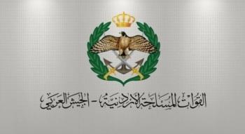 المستحقون لقرض الاسكان العسكري (أسماء)