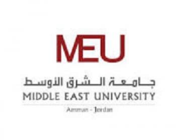 جامعة الشرق الأوسط تشجع مشاركة طلبة الجامعات في الانتخابات